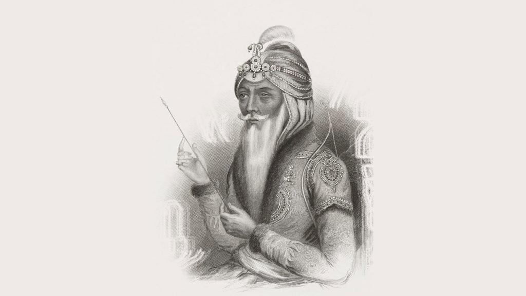 Sukerchakia – The Maharaja Clan